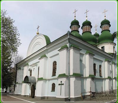 Svyato-Troitsky men monastery «Kitayeva Pustin'»